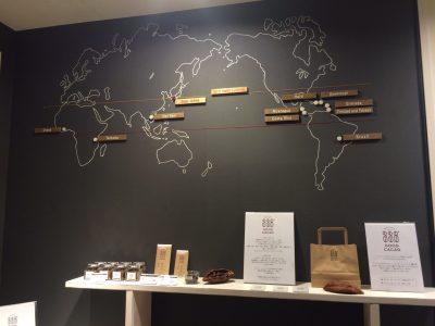 チョコレート工場10.1 (17)
